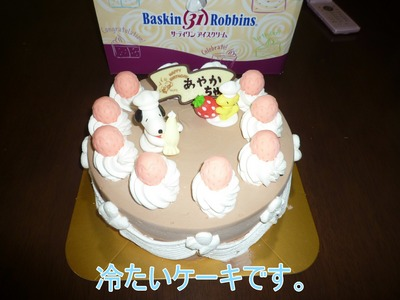 blog1_090929