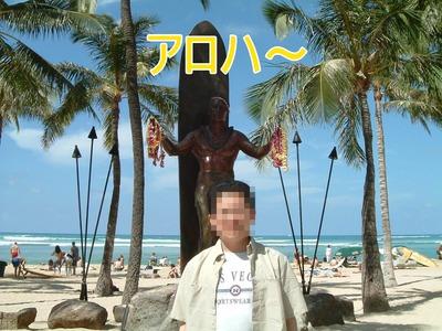 blog5_20100710