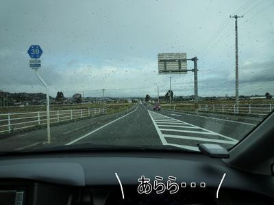 blog3_091121