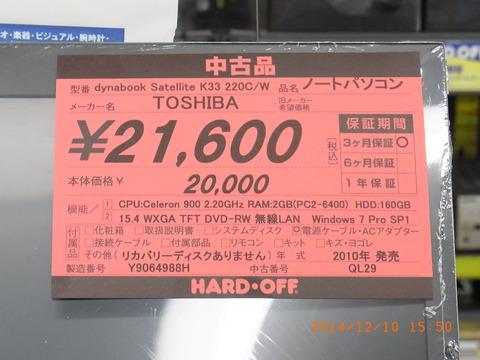 R1105617