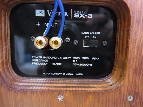 RIMG1238