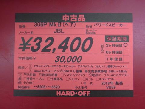 RIMG0501