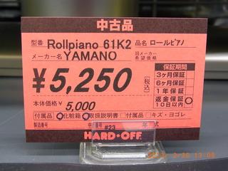 R1095265