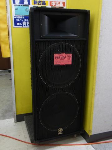 RIMG0502