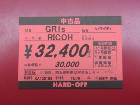 RIMG0608