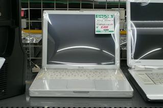 P1070061