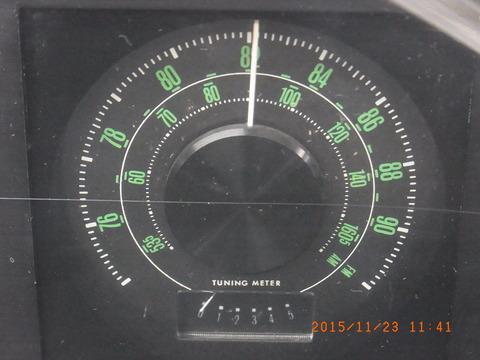 R1120195