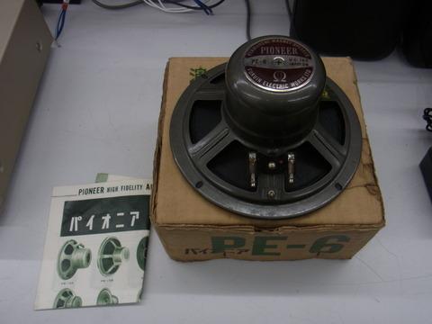 RIMG0234