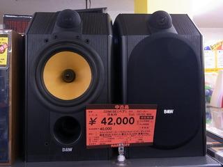R1093147