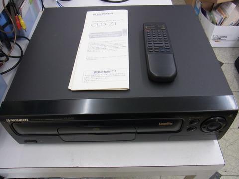 RIMG0265