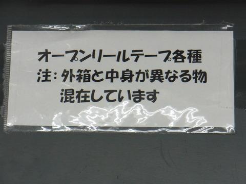 RIMG0554