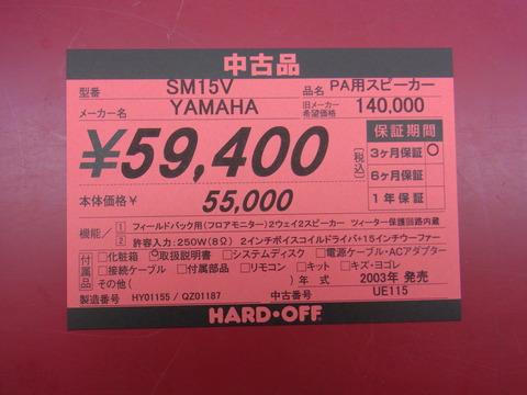 RIMG1690