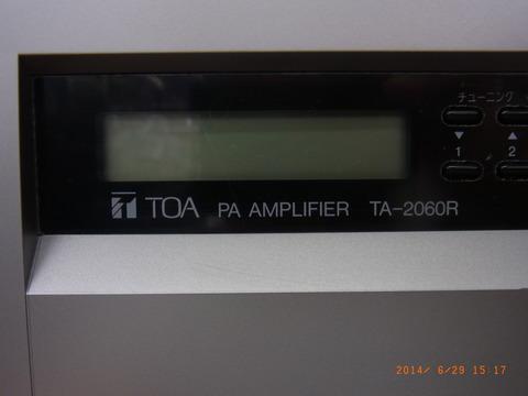 R1064157