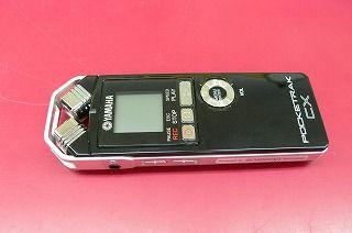 P1060500