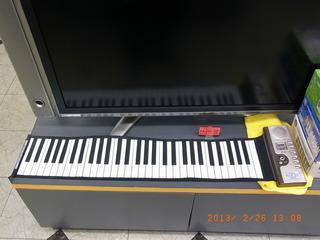 R1095260