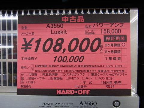 RIMG0853