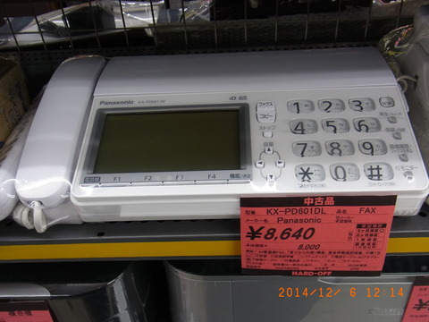 R1105589