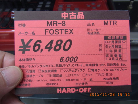 R1120330