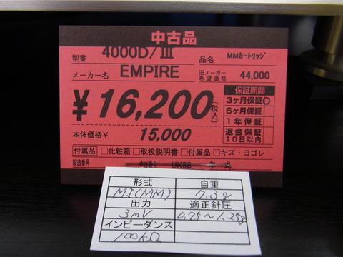 RIMG0329