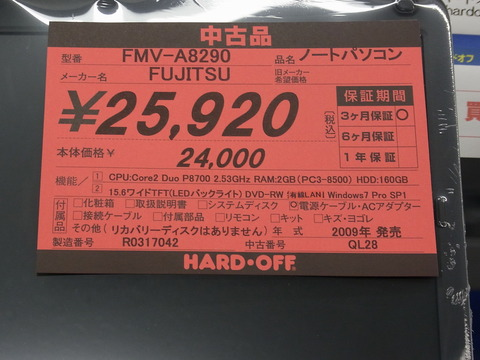 R1096859
