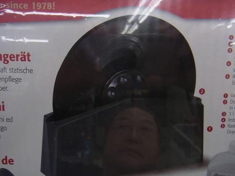 RIMG0629