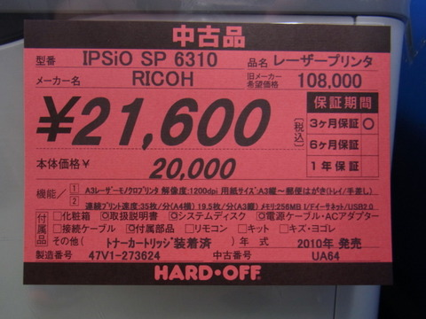 RIMG1035