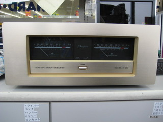 P550-1