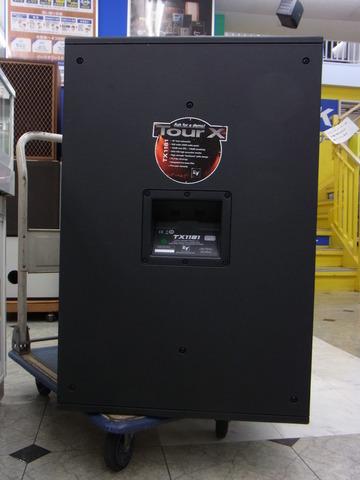 RIMG0550