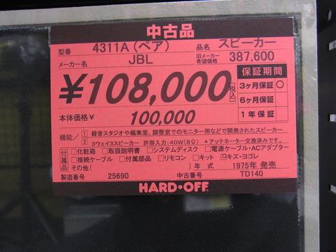 RIMG0562