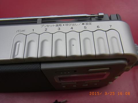 R1106560