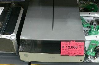 P1060980