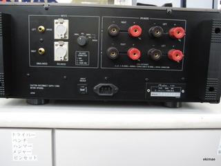 P550-2