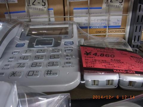 R1105592