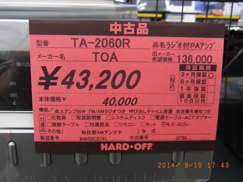 R1064719