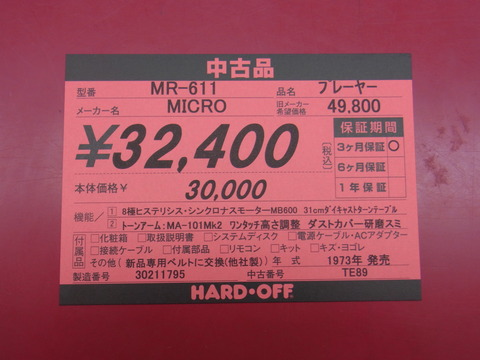 RIMG0831