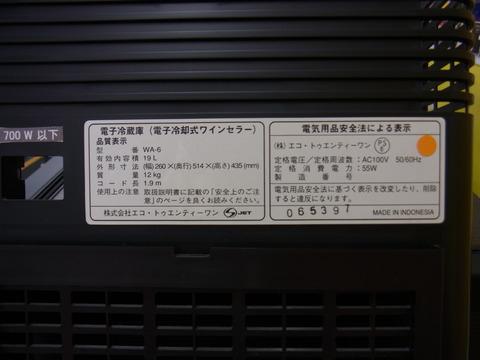RIMG0601