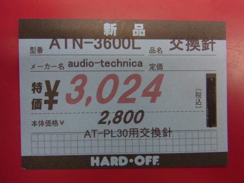 R1124170