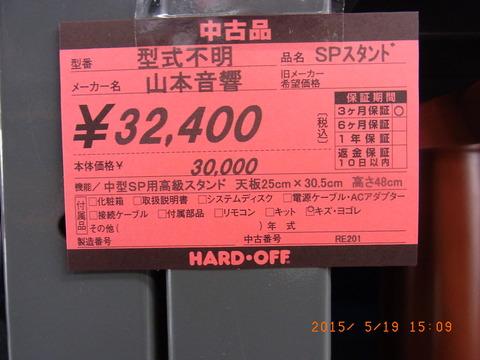 R1107200
