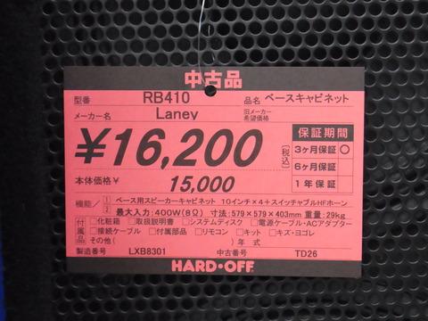 RIMG0558