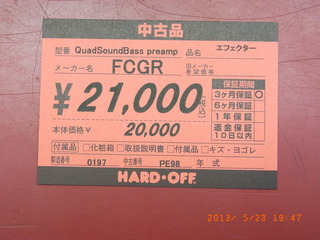 R1096074