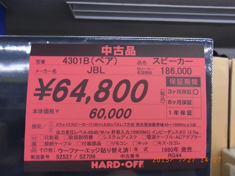 R1108538