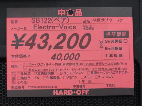 RIMG0561