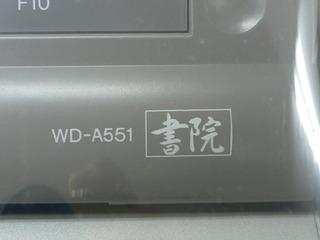 P1050259