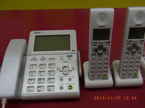R1105366