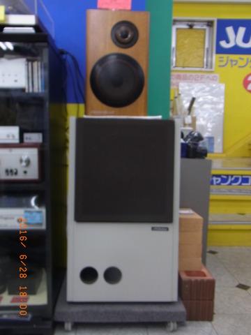 R1122750