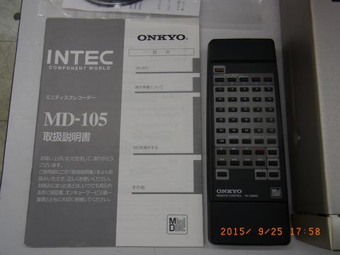 R1109475