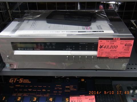 R1064718