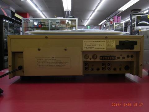 R1064160