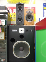 yamaha/celestion