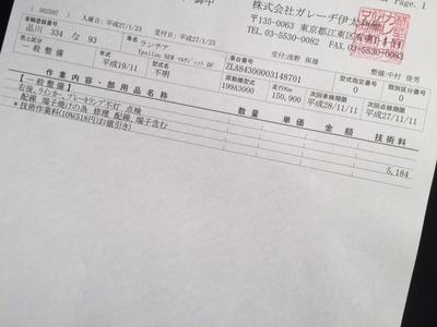 IMG_7114